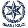 IsraelNationalPolice_logo